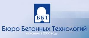 Бюро Бетонных Технологий ЗАО ББТ