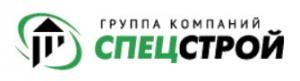 Спецстрой ООО Группа Компаний
