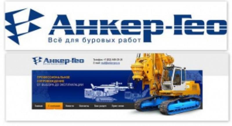 Анкер-Гео ООО