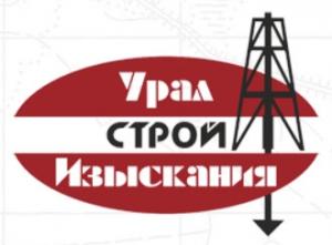 УралСтройИзыскания ООО