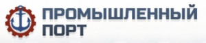 Промышленный Порт ЗАО