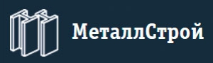 МеталлСтрой ООО