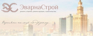 ЭварнаСтрой ООО