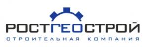РостГеоСтрой ООО