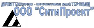 СитиПроект ООО