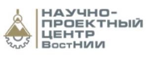 Научно-Проектный Центр ВостНИИ ООО НПЦ ВостНИИ