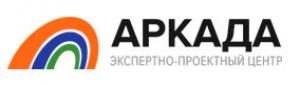 Аркада ООО Экспертно-Проектный Центр