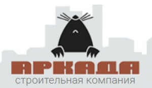 Аркада ЗАО Строительная Компания