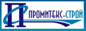 Промитекс-Строй ООО