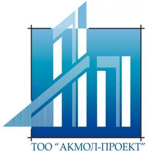 Акмол-Проект ТОО