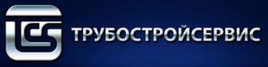 ТрубоСтройСервис ООО