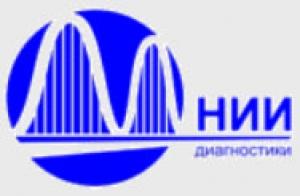 НИИ Диагностики ООО Научно-Исследовательский Институт