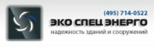 ЭКО Спец Энерго ООО