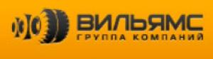 Вильямс Групп ООО