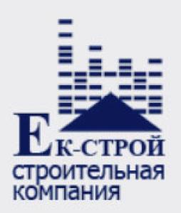 Ек-Строй ООО Строительная Компания
