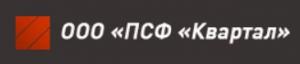 Квартал ООО Производственно-Строительная Фирма
