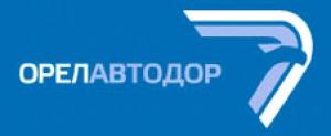 Орёлавтодор ОАО