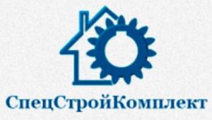 СпецСтройКомплект ООО