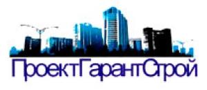 ПроектГарантСтрой ООО