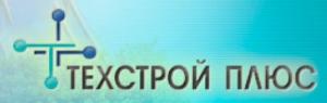 Техстрой Плюс ООО