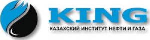 Казахский Институт Нефти и Газа АО КИНГ