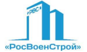 РосВоенСтрой ООО