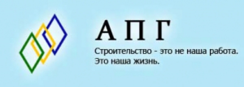 АПГ ООО
