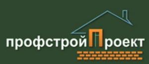ПрофСтройПроект ООО ПСП