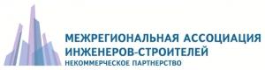 Союз СРО Межрегиональная Ассоциация Инженеров-Строителей НП МАИС