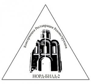 Норд-Билд-2 ООО