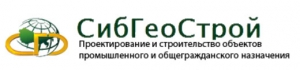 СибГеоСтрой ООО