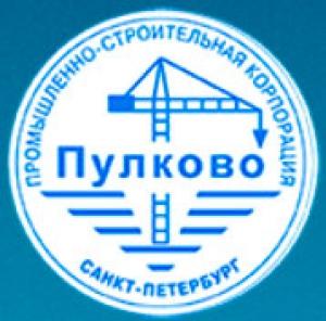 Пулково ООО Промышленно-Строительная Корпорация