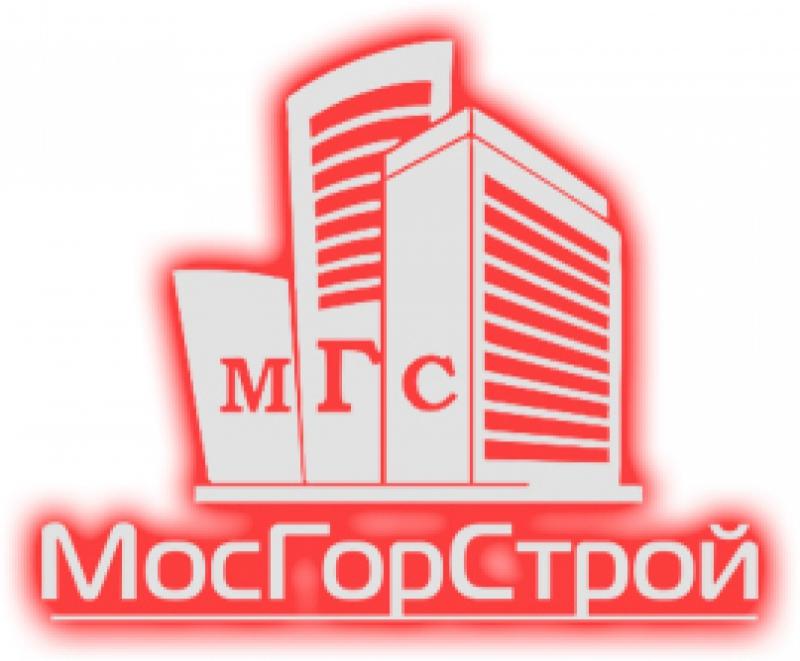 МосГорСтрой ООО МГС