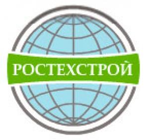 РосТехСтрой ООО