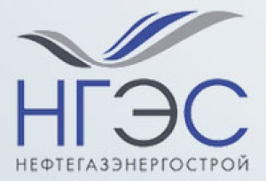 НефтеГазЭнергоСтрой ООО НГЭС