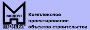 Модерн-Проект ООО
