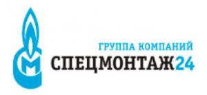 СпецМонтаж 24 ООО Группа Компаний