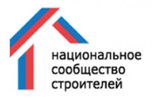 СРО Национальное Сообщество Строителей НП