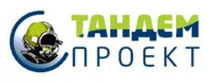 Тандем Проект ООО