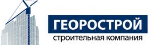 Георострой ООО