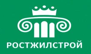 РостЖилСтрой ООО Строительная Компания