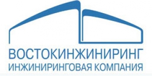 ВостокИнжиниринг ООО