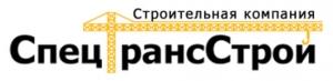 СпецТрансСтрой ООО