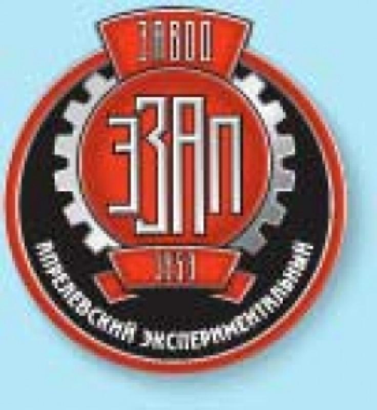 Апрелевский Экспериментальный Завод ОАО