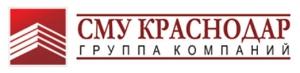 СМУ Краснодар ООО Группа Компаний Строительно-Монтажное Управление Краснодар