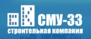 Строительно-Монтажное Управление-33 ООО СМУ-33 УНР-17