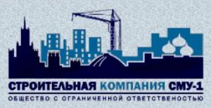 СМУ-1 ООО Строительная Компания