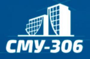 СМУ-306 ООО