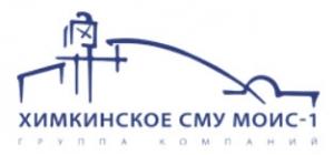 Химкинское СМУ МОИС-1 ООО