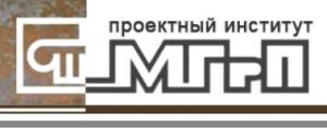 Магнитогорскгражданпроект ОАО МГрП